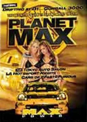 Rent Max Power: Planet Max Online DVD Rental