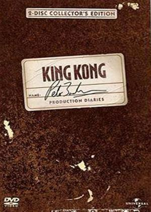 King Kong Production Diaries Online DVD Rental