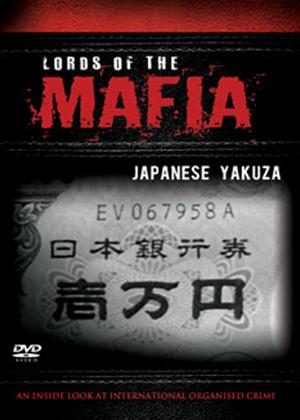 Rent Lords of the Mafia: Japanese Yakuza Online DVD Rental