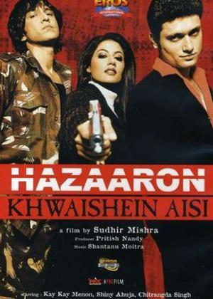 Hazaaron Khwaishein Aisi Online DVD Rental