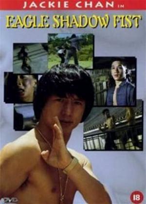 Rent Eagle Shadow Fist (aka Ding tian li di) Online DVD Rental