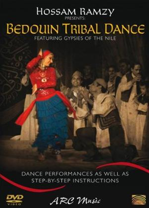 Bedouin Tribal Dance Online DVD Rental