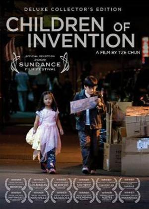 Children of Invention Online DVD Rental