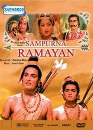 Rent Sampurna Ramayan Online DVD Rental