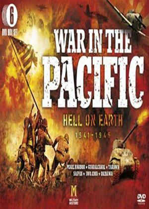 War in the Pacific Online DVD Rental