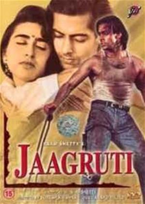 Rent Jaagruti Online DVD Rental