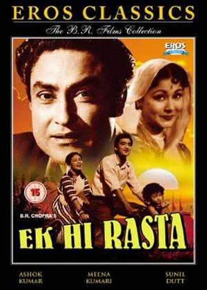 Rent Ek Hi Rasta Online DVD Rental
