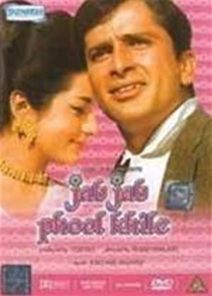 Rent Jab Jab Phool Khile Online DVD Rental