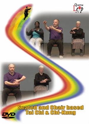 Seated and Chair Based Tai Chi and Chi Kung Online DVD Rental