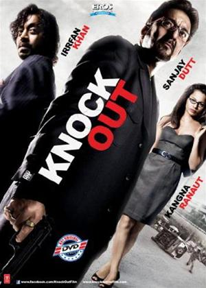 Knock Out Online DVD Rental