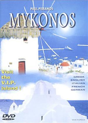 Mykonos: The VIP Island Online DVD Rental