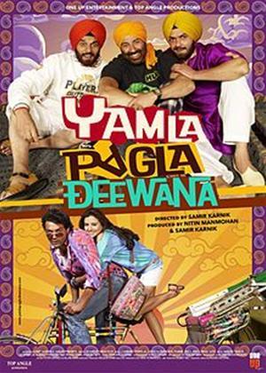 Rent Yamla Pagla Deewana Online DVD Rental