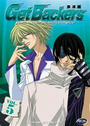Get Backers: Vol.5 Online DVD Rental