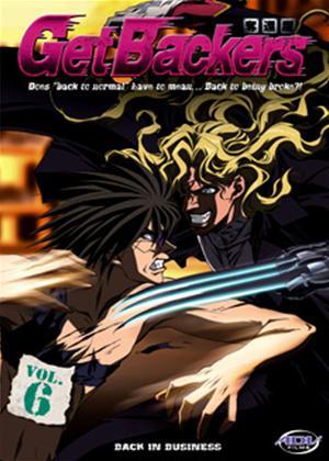 Get Backers: Vol.6 Online DVD Rental