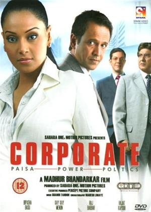 Corporate Online DVD Rental