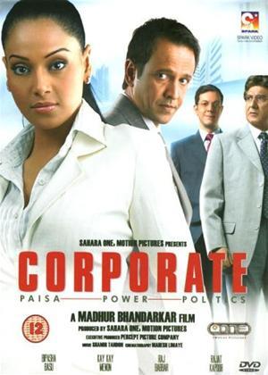 Rent Corporate Online DVD Rental