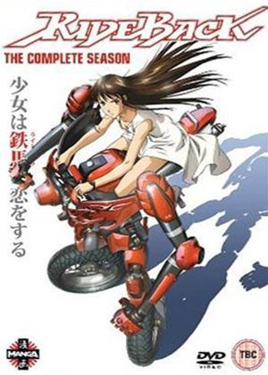 Rideback: Series Online DVD Rental