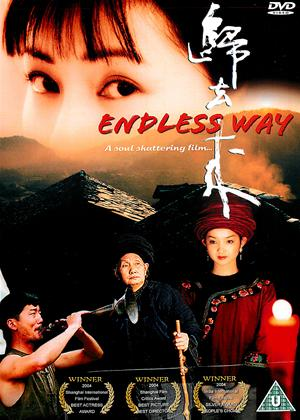 Endless Way Online DVD Rental