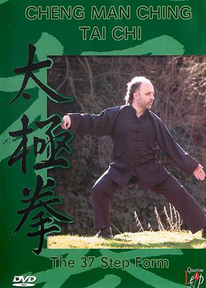 Cheng Man Ching Tai Chi: The 37 Step Form Online DVD Rental