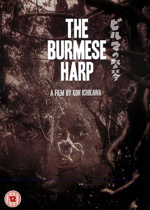 The Burmese Harp Online DVD Rental