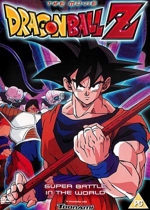 Dragonball Z: Super Battle in the World Online DVD Rental