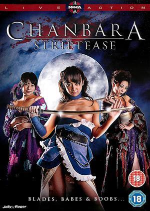 Rent Chanbara Striptease Online DVD Rental