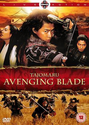 Tajomaru: Avenging Blade Online DVD Rental