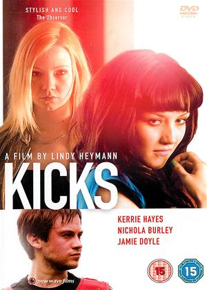 Kicks Online DVD Rental