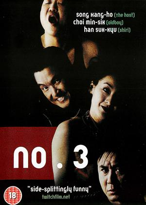 Rent No. 3 Online DVD Rental