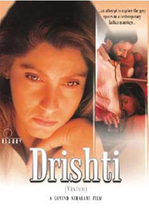 Rent Drishti Online DVD Rental