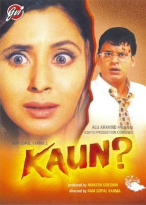 Rent Kaun Online DVD Rental