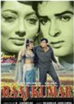 Raaj Kumar Online DVD Rental