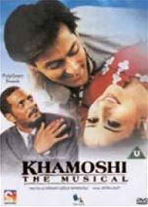 Khamoshi Online DVD Rental