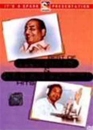 Rent Mohammed Rafi and Kishore Kumar Hits Online DVD Rental