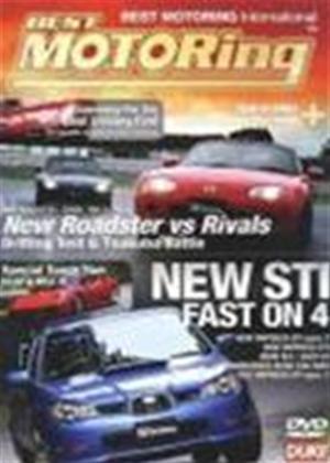 Fast on 4: Newest Sti Impreza Online DVD Rental