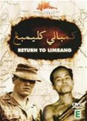 Return to Limbang Online DVD Rental