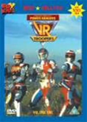 Rent VR Troopers: Vol.One Online DVD Rental