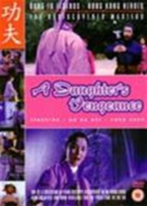 Rent A Daughter's Vengeance Online DVD Rental