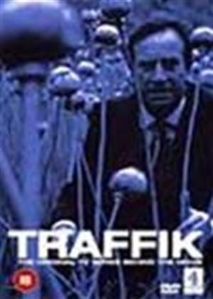 Traffik Online DVD Rental