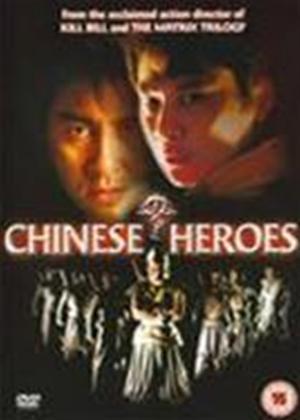 Rent Chinese Heroes Online DVD Rental