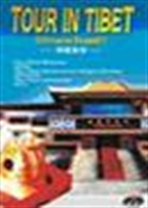 Rent Tour in Tibet Online DVD Rental