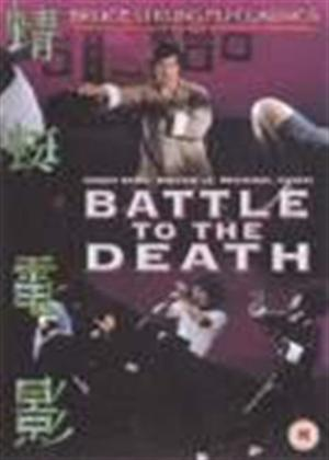 Rent Battle to the Death Online DVD Rental