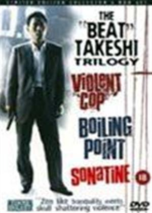 Takeshi Trilogy: The Beat Online DVD Rental