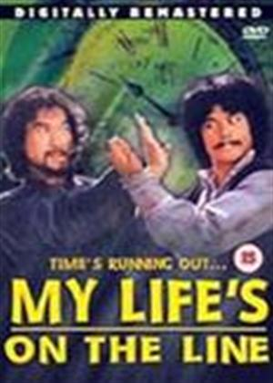 My Life's on the Line Online DVD Rental