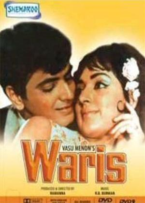 Waris Online DVD Rental
