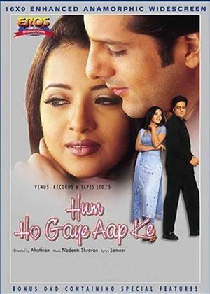 Rent Hum Ho Gaye Aap Ke Online DVD Rental