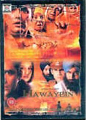 Rent Hawayein Online DVD Rental