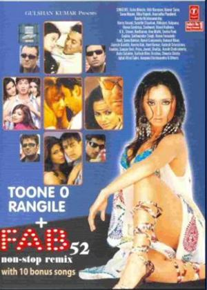 Rent Toone O Rangile and Fab 52: Non Stop Remix Online DVD Rental