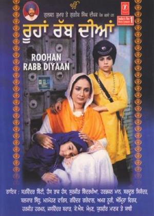 Rent Roohan Rabb Diyaan Online DVD Rental