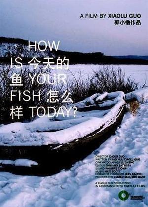 Rent How Is Your Fish Today? (aka Jin Tian De Yu Zen Me Yang?) Online DVD Rental